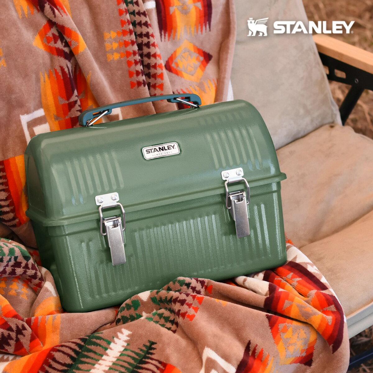 スタンレー STANLEY/クラシックランチボックス9.4L