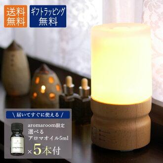 Aroma Ramp Diffuser (Brown)