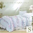【シンプリーシャビーシックラッフルフラワーベッドキルト/ブルー】シングル(シングルベッド用)ベッドカバー掛け布団海外セレブ大人可愛いベッドスプレット即納