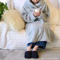 着る毛布ロング冬かわいいルームウェアレディースガウンブランケット【着る毛布男性女性】冬用ガウン大人用おしゃれ暖かいかわいいパジャマメンズロングルームウェアモコモコルームウエア羽織る着る毛布ブランケットナイトウェア