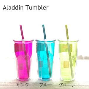【全4色】スクリュー式のふた付きカップなのでこぼれにくく持ち運びにも便利なカフェタンブラー...