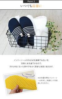 スリッパルームシューズ室内履き【ホームソック】メンズレディーススリッポン