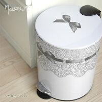 マチルドエムデンテルペダル式ごみ箱