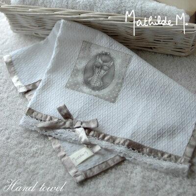 Mathilde M. マチルドエムのハンドタオル。マチルドM 薄手のタオルハンカチとしてもお勧め。マ...