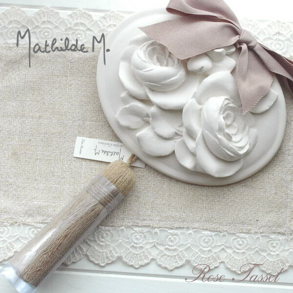 aroma room rakuten global market mathilde m france brand mathilde m. Black Bedroom Furniture Sets. Home Design Ideas