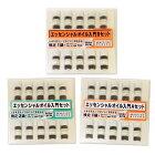 【送料無料】アロマ検定1・2級対応精油30種セット