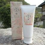 ローズジェル120gミュゼ株式会社MHA(ミュゼホリスティックアロマ)ジェル化粧品