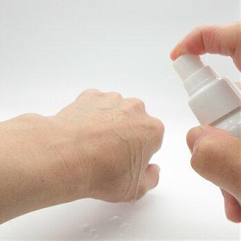 月桃化粧水100ml男性用女性用ミュゼ株式会社結のこころ顔全身用保湿ミスト