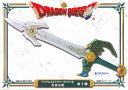 タイトー ドラゴンクエスト AM アイテムズギャラリースペシャル 天空の剣 【全1種】 ※約60cm