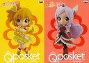 フレッシュプリキュア! Q posket -CurePine & CurePassion- 2種セット 【通常カラー】