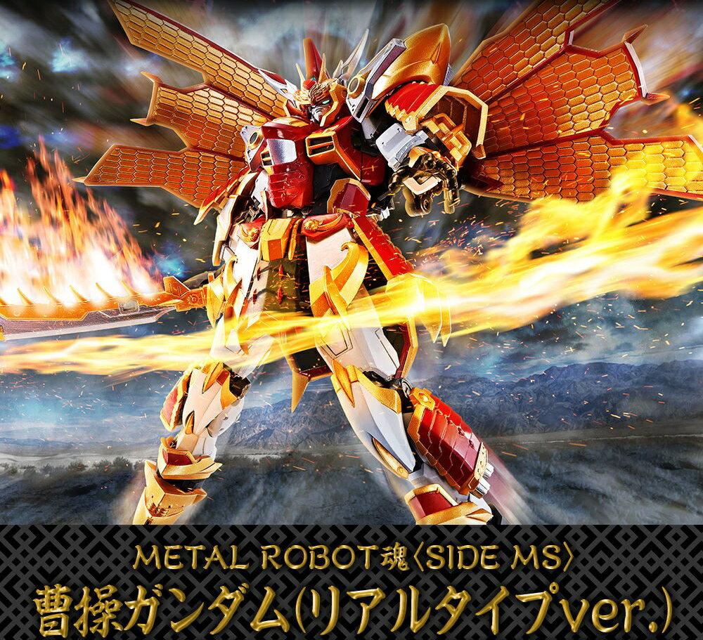 コレクション, フィギュア METAL ROBOT SIDE MS SD ver.