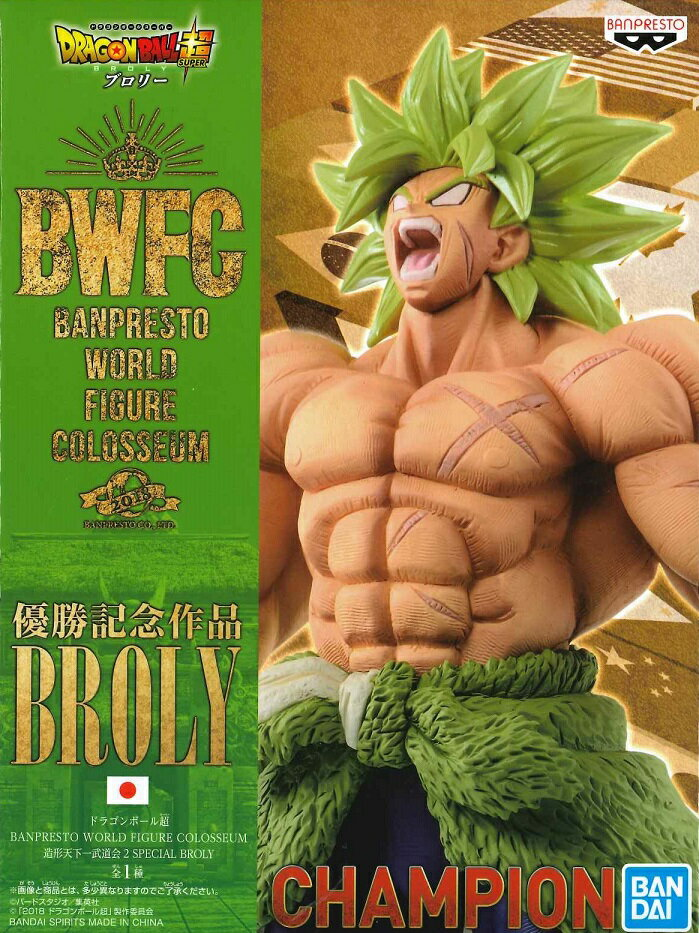 コレクション, フィギュア  BWFC 2 SPECIAL BROLY 1
