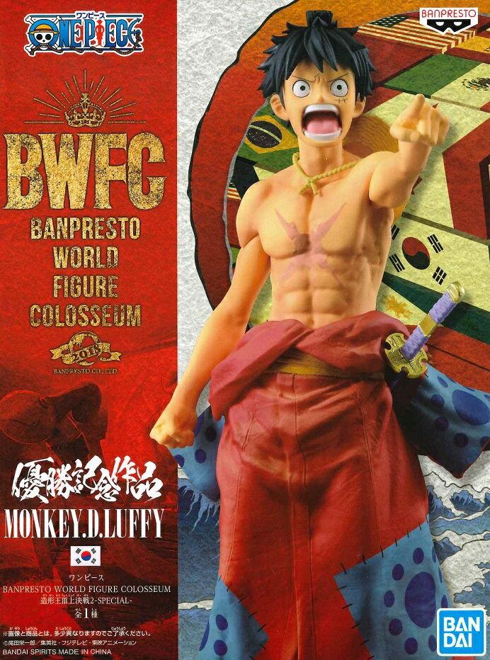 コレクション, フィギュア  BWFC 2 -SPECIAL- D 1