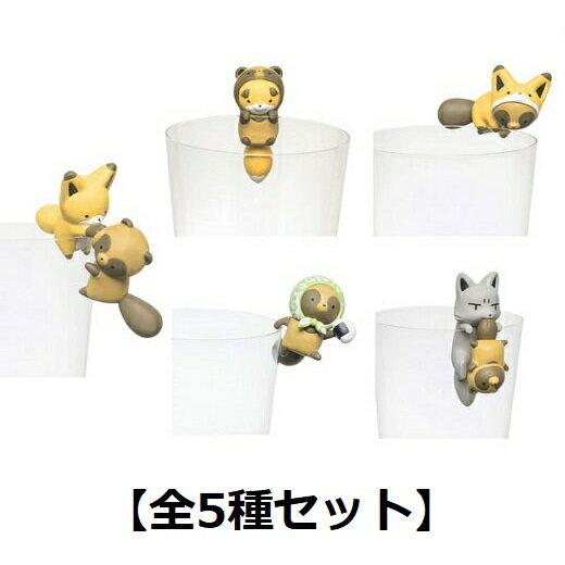 コレクション, フィギュア PUTITTO Vol.2 5