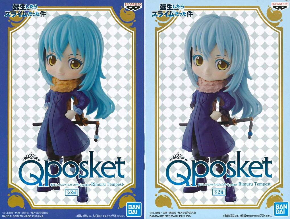 コレクション, フィギュア  Q posket -Rimuru Tempest- 2