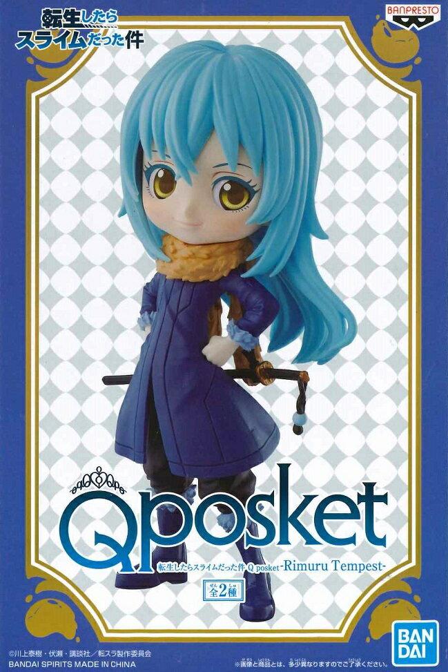 コレクション, フィギュア  Q posket -Rimuru Tempest-