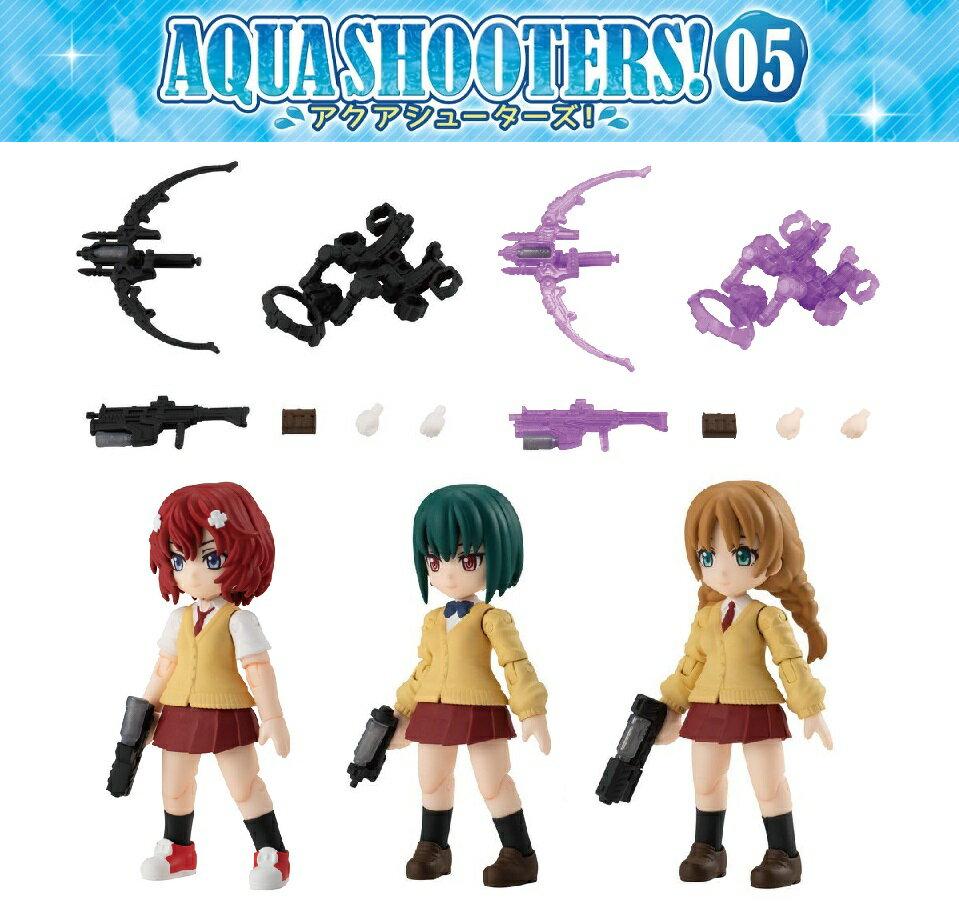 コレクション, ガチャガチャ 11 AQUA SHOOTERS! 05 5