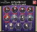ディズニー ツイステッドワンダーランド カプセル缶バッジコレクション vol.3 【全11種セット】...
