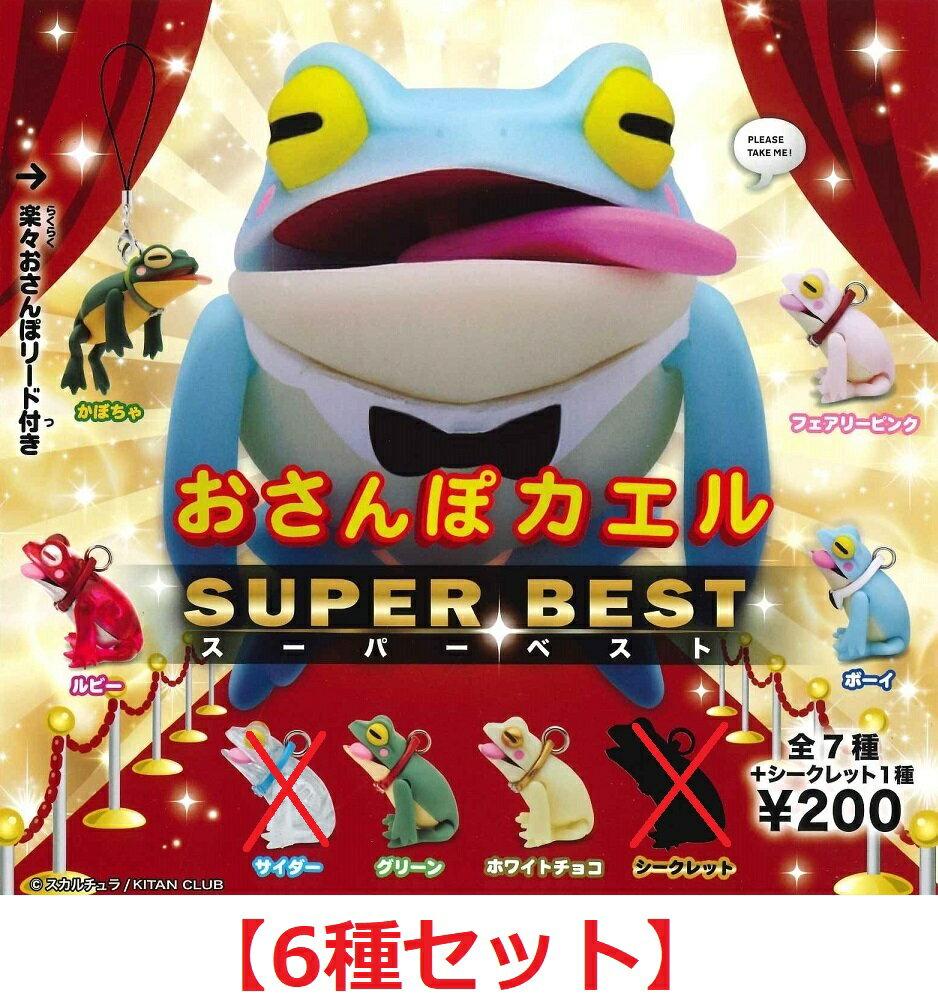 コレクション, フィギュア  SUPER BEST 6