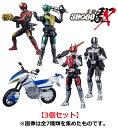 SHODO-X 仮面ライダー13