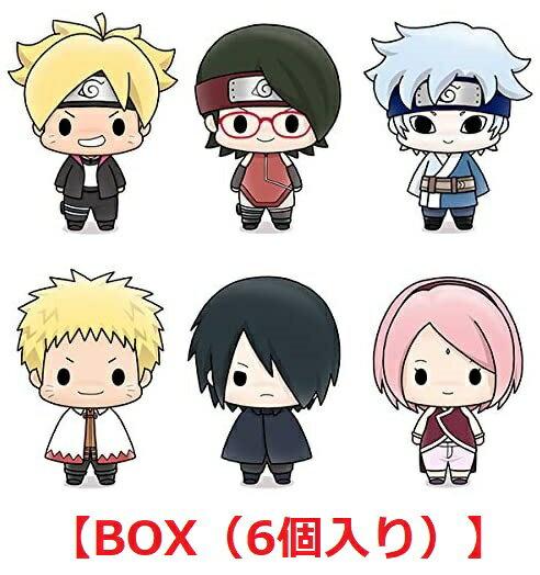 ちょこりんマスコット BORUTO-ボルト- NARUTO NEXT GENERATIONS 【BOX(6個入り)】画像