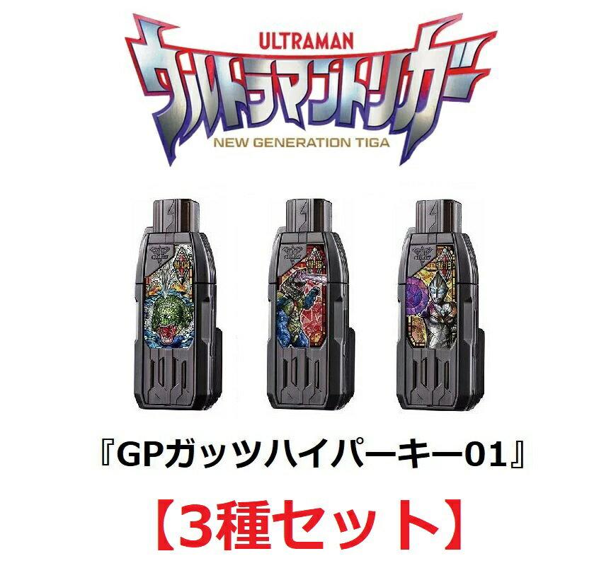 コレクション, フィギュア  GP01 3