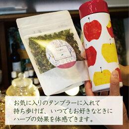 ハーブティーオーガニックブレンドギフト送料無料バラレモングラス配合冷え性朝がつらい方にレギュラーサイズ〈フルオブライフ〉