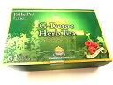 エステプロラボ G-デトック ハーブティプロ 10包 排出系 デトックスハーブティー オーガニック ハーブティー ダイエット紅茶 送料無料の為箱を開封して送付しますが新品です