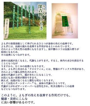 よもぎ葉茶 ティーパック30袋 よもぎ茶 深吉野よもぎ 有機栽培 よもぎ オーガニック 冷え性に 妊活に