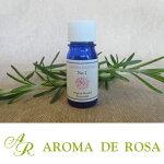 AROMA DE ROSA  アロマ ドゥ ローザ オリジナルブレンドエッセンシャルオイル(精油) 5ml No1(元気ブレンド)