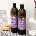 HERBANICA Herbs & Lavender ハーブ&ラベンダー シャンプー コンディショナー 500mlベタつく地肌をすっきりしたい方へ 脂性肌 さっぱ..