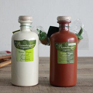 オーガニック エキストラバージン オリーブオイル チャンベルゴ セレクションとピコリモンの2本セット完全 有機栽培 最高級品種 オレイン酸 が多く含まれ、飽和脂肪酸が少ないのが特徴ビタミンE カロチン ポリフェノール なども多く含まれています