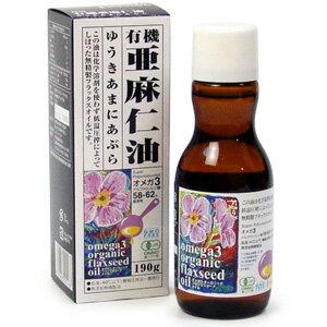 セレブ御用達オメガ3高含有の無精製フラックスオイル(亜麻仁油) /健康/オーガニック/オメガ3/フ...