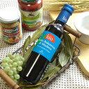 有機栽培ぶどうを木樽でゆっくり熟成させました!メンガツォーリ モデナ産 オーガニックバルサミコ酢(赤)