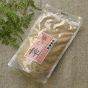 農薬・化学肥料不使用の岩手県産ひえを100%使用岩手県産 稗(ひえ) 250g