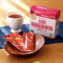 国内産原料100%使用オーサワの有機梅醤エキス(番茶入り) 20包入り