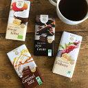 オーガニックチョコレート ゲパ 1粒のオーガニックカカオを世界に広げる ドイツ フェアトレード メール便対応可