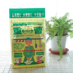 環境に優しい内モンゴル天然素材使用シリンゴル 重曹 2kg  入浴剤にもお掃除にも