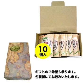 カフェマイルドレギュラーコーヒー【ドリップパック】(10個入)