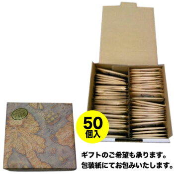 カフェマイルドレギュラーコーヒー【ドリップパック】(50個入)