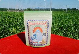 FUJI-MATCHA(海外販売用)