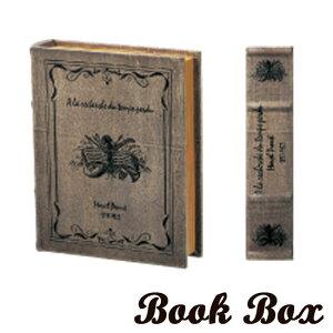 洋書型のオシャレなシークレットボックスBook Box マグネット開閉式 ブック型ボックス MARCEL ...
