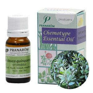 プラナロム ( PRANAROM ) 精油 ニアウリCT1 エッセンシャルオイル (Essential Oil)プラナロム(P...