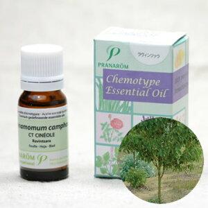 プラナロム ( PRANAROM ) 精油 ラベンサラ(ラヴィンツァラ) エッセンシャルオイル (Essential...