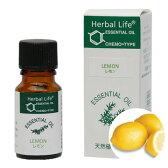 生活の木 アロマオイル レモン 精油 10ml[生活の木]