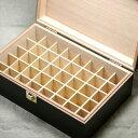 ケンソーオイルボックス(プラナロム用)40本用(取っ手付き)(健草医学舎)