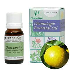 プラナロム/PRANAROM 精油/プラナロム グレープフルーツ エッセンシャルオイル/プラナ…