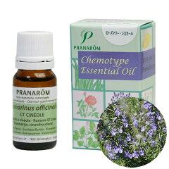 プラナロム/PRANAROM 精油/プラナロム ローズマリー・シネオール エッセンシャルオイル…