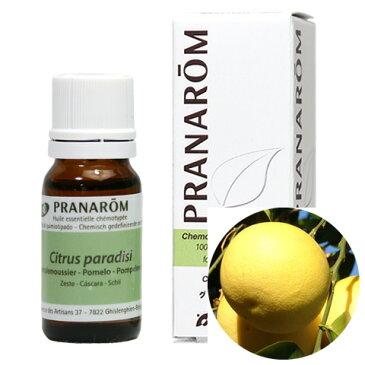 プラナロム エッセンシャルオイル グレープフルーツ /PRANAROM グレープフルーツ /送料無料