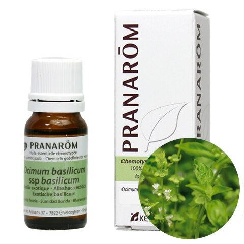 プラナロム エッセンシャルオイル バジル /PRANAROM バジル /送料無料